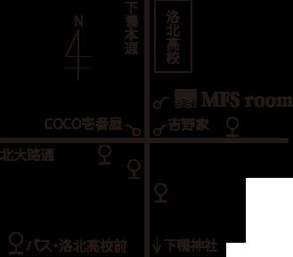 MFSroomへのマップ
