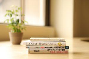 study room e5 9b bd e8 aa 9e 300x200 - Study Room国語