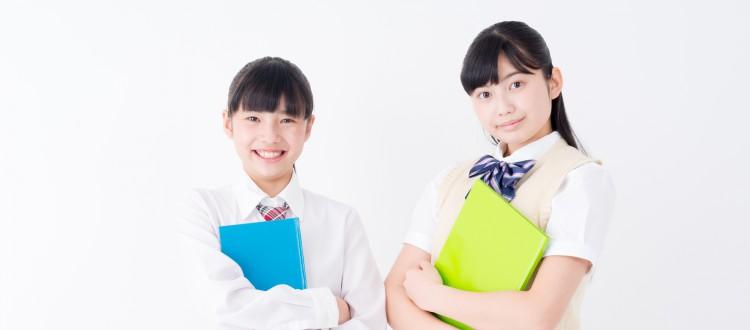 個別指導塾の選び方