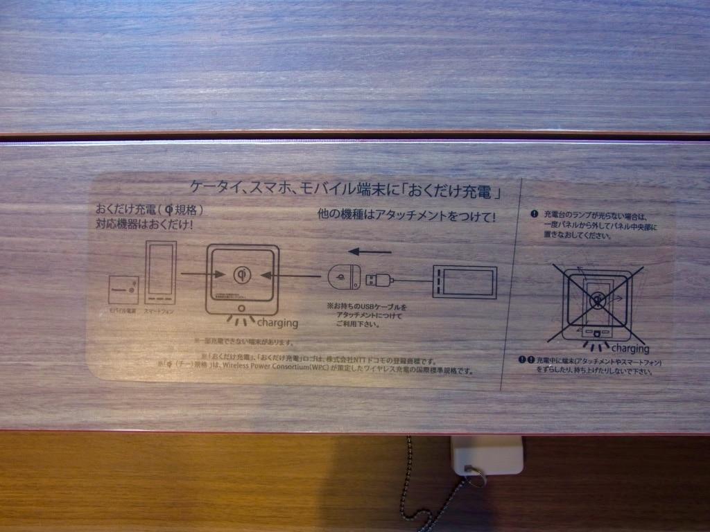 モスカフェ烏丸六角店充電器