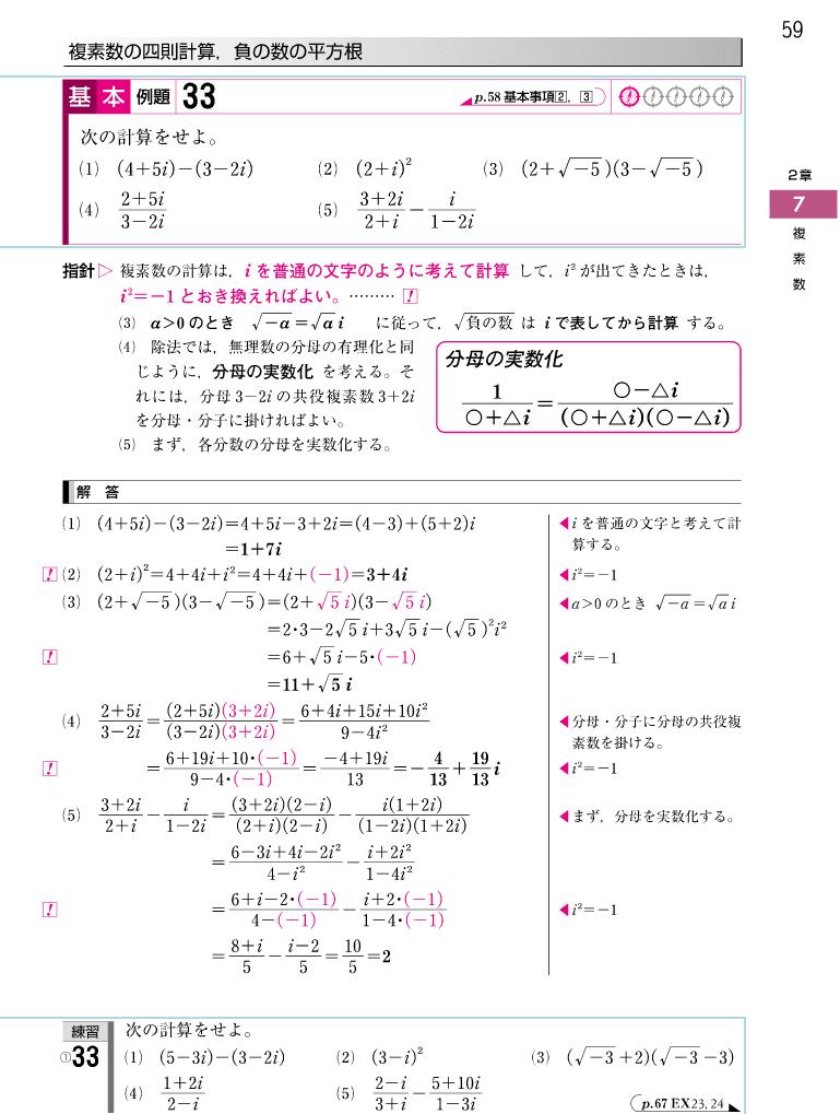 C7DB5516-F51D-4D12-85C7-293E466844CB