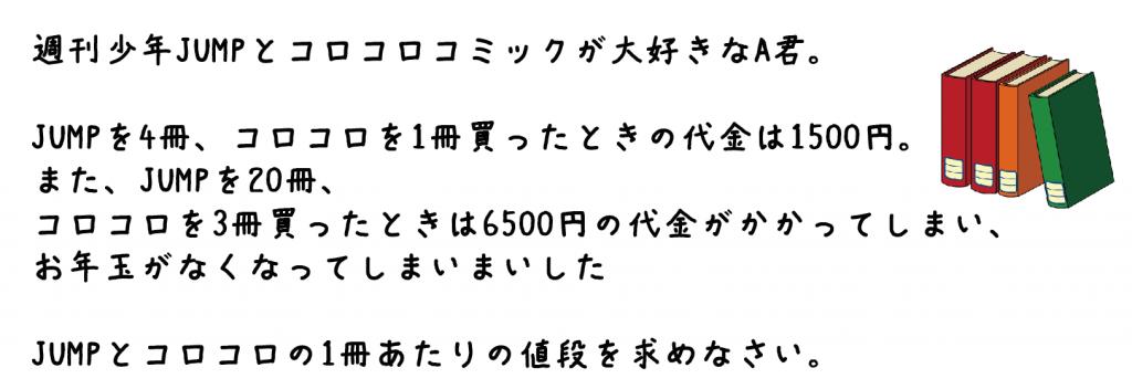 renbun2-1024x352