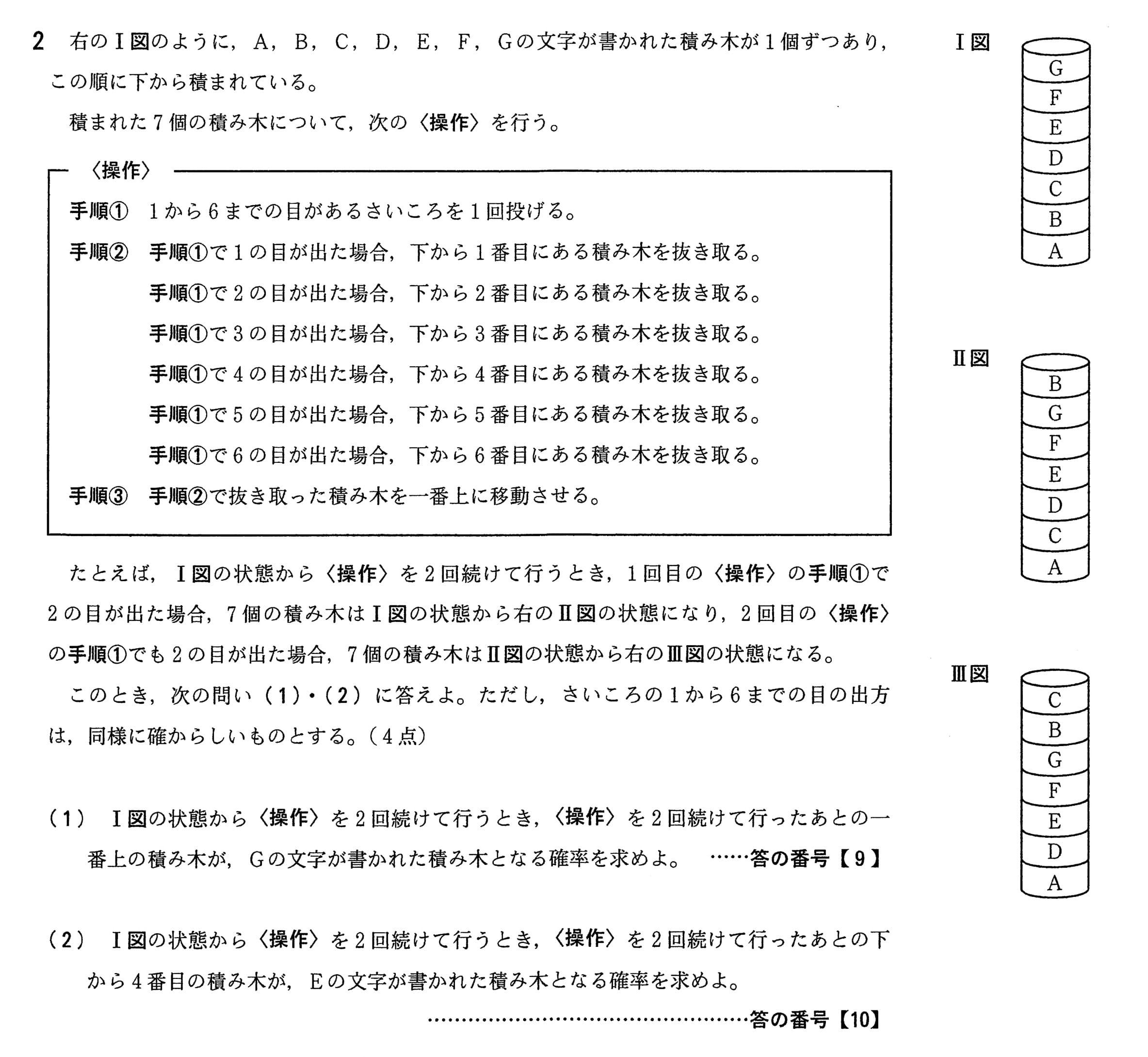 府 公立 入試 京都 高校