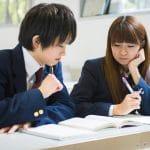 study-students-boy-girl-school