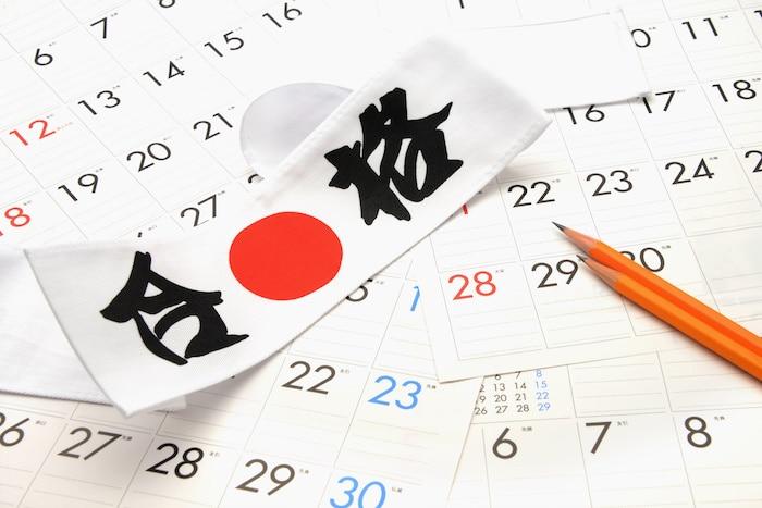 Calendar-test