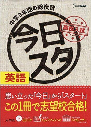 english-textbook