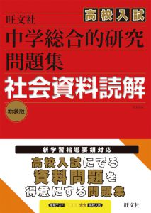 history-civics-Geography-textbook-2