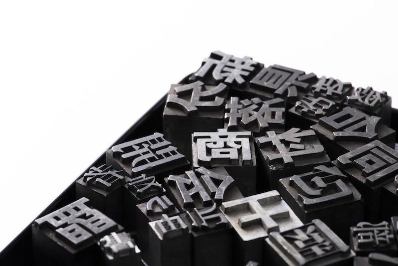 japanese-letter-kanji