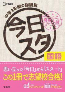 japanese-textbook-1