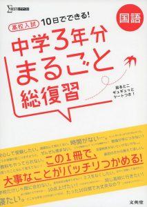 japanese-textbook-2