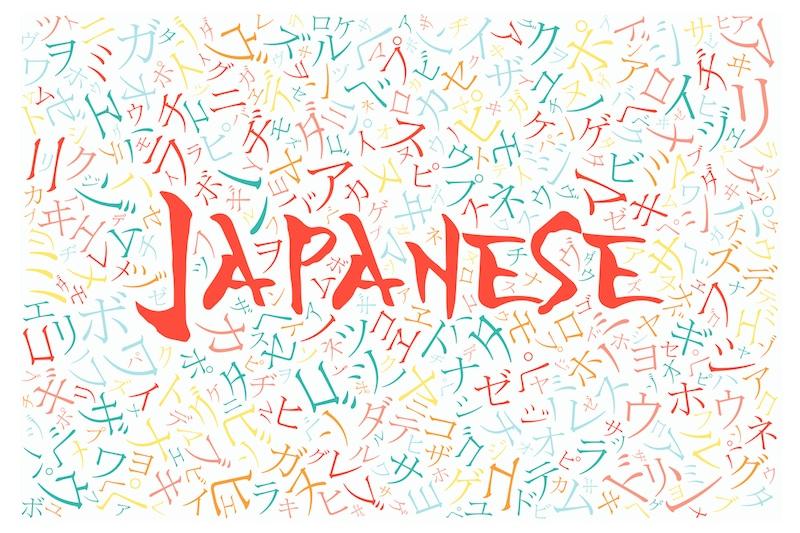 katakana-nihongo