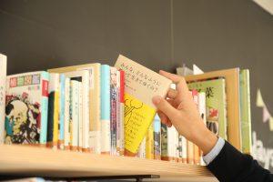 中高生向けの本が充実